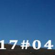 Vous trouverez le numéro 17#04 du « Bulletin de l'Astro Club de France » sous la ressource suivante : Bonne lecture