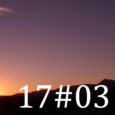 Vous trouverez le numéro 17#03 du « Bulletin de l'Astro Club de France » sous la ressource suivante : Bonne lecture